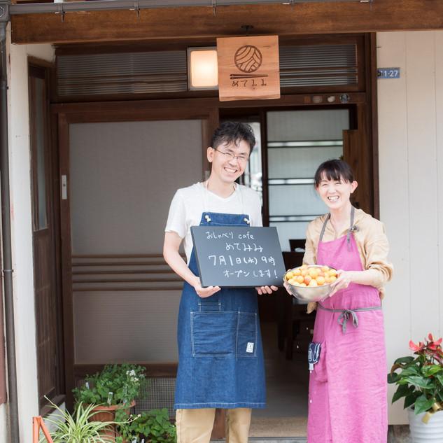 金沢市のカフェ・めてみみ様