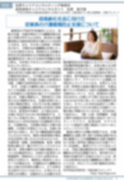PHP広島vol14_08月20190809_page005.jpg