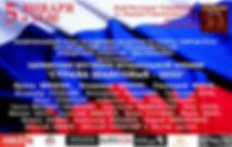 СТРАНА ШАНСОНиЯ 2020-05.01.20.jpg