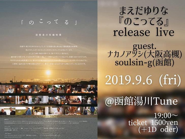 2019.9.6.jpg