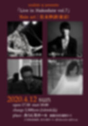 佐木さんライブ2020.4.12.jpg