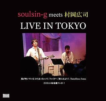live in tokyo.jpg