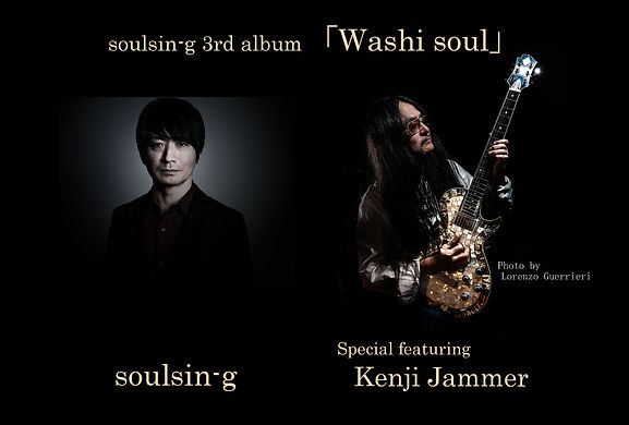 Washi soul用2人写真.jpg