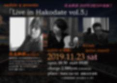 佐木さんライブ2019.11.23.jpg