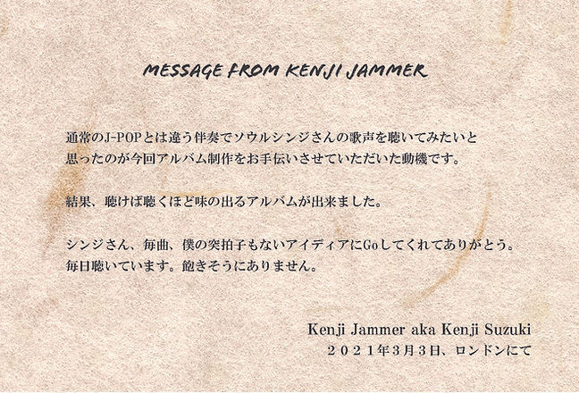 message from kenji (2).jpg