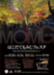 momig01.jpg