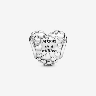 Mom In A Million Heart Charm