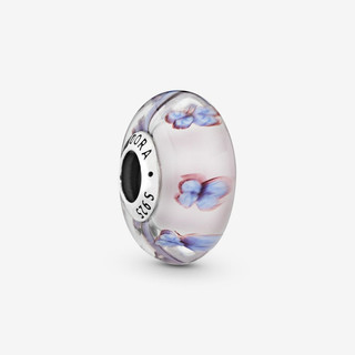 Butterfly Pink Murano Glass Charm