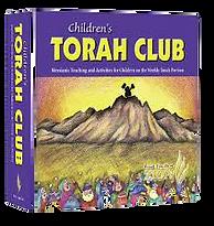 Children's Torah Club.png