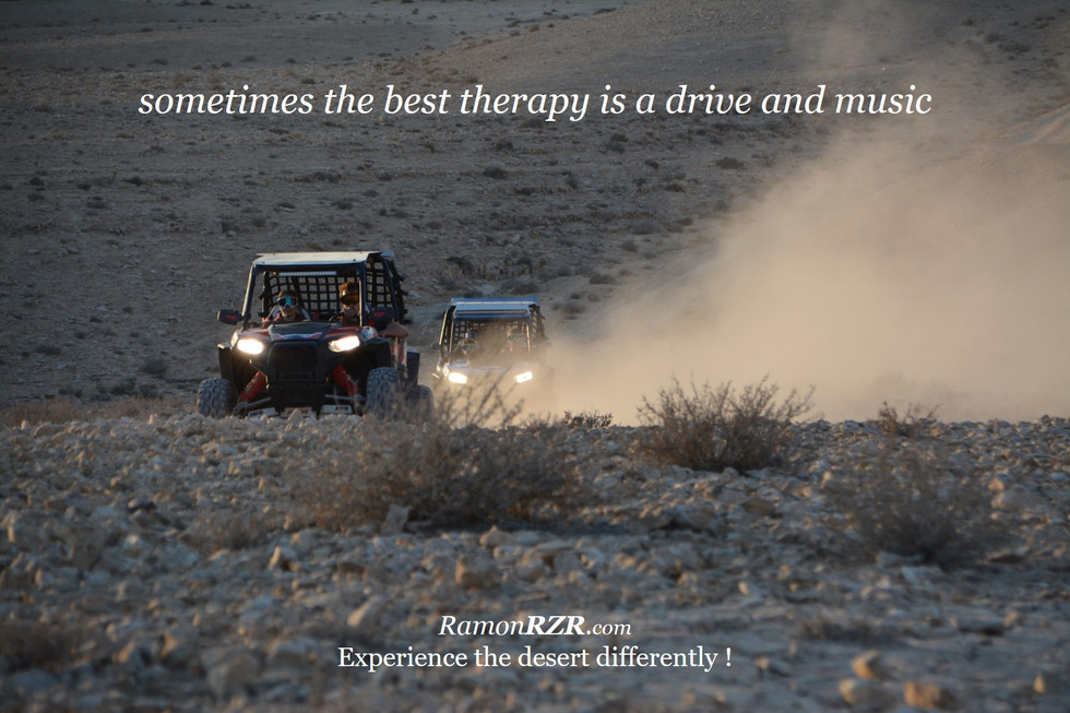 sometimes the best therapy is a drive and music
