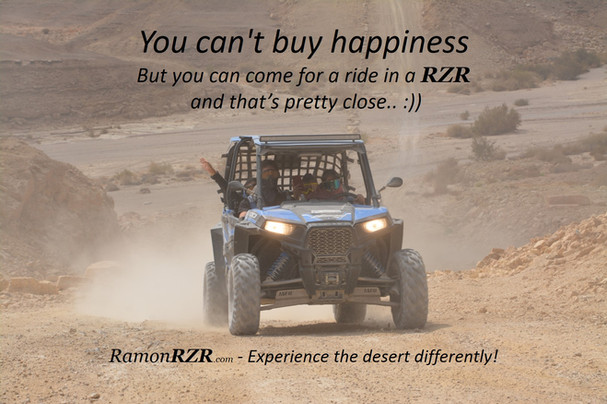 Come for a ride in a RZR