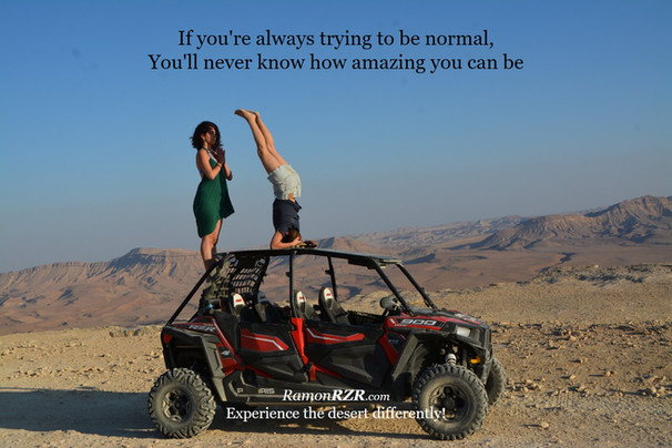 If you're always trying to be normal, You'll never know how amazing you can be