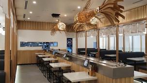 J Shinsen Sushi