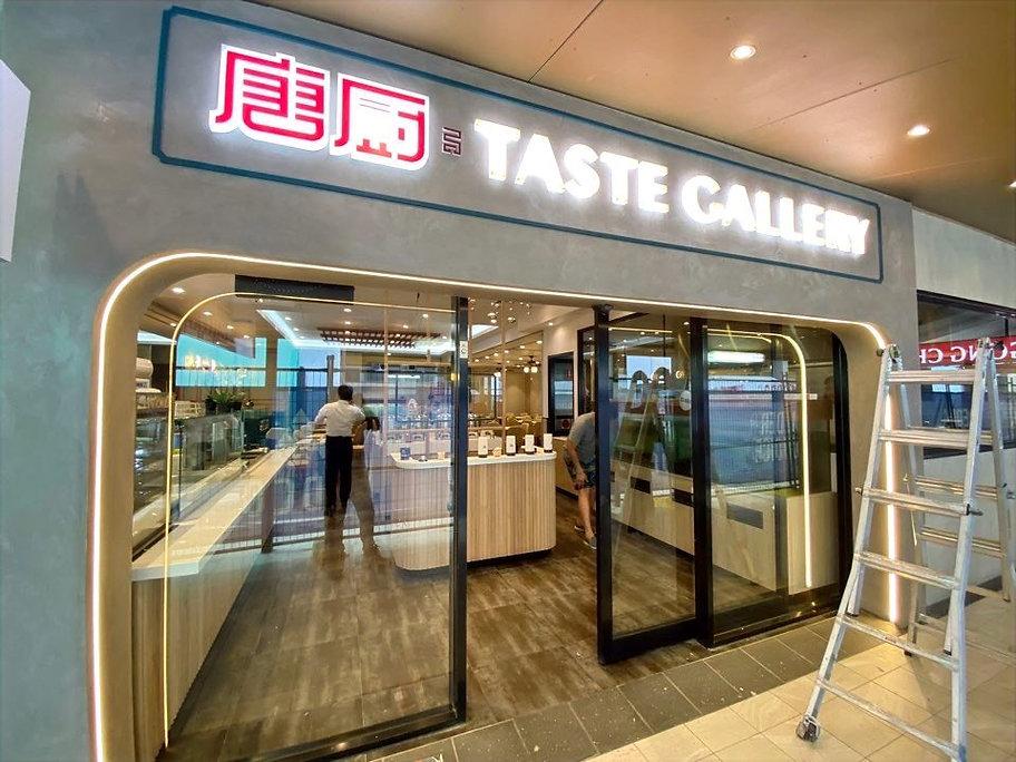 taste%20gallery%205_edited.jpg