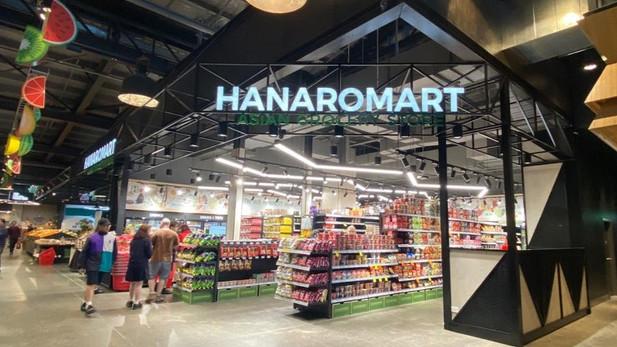 Hanaro Mart