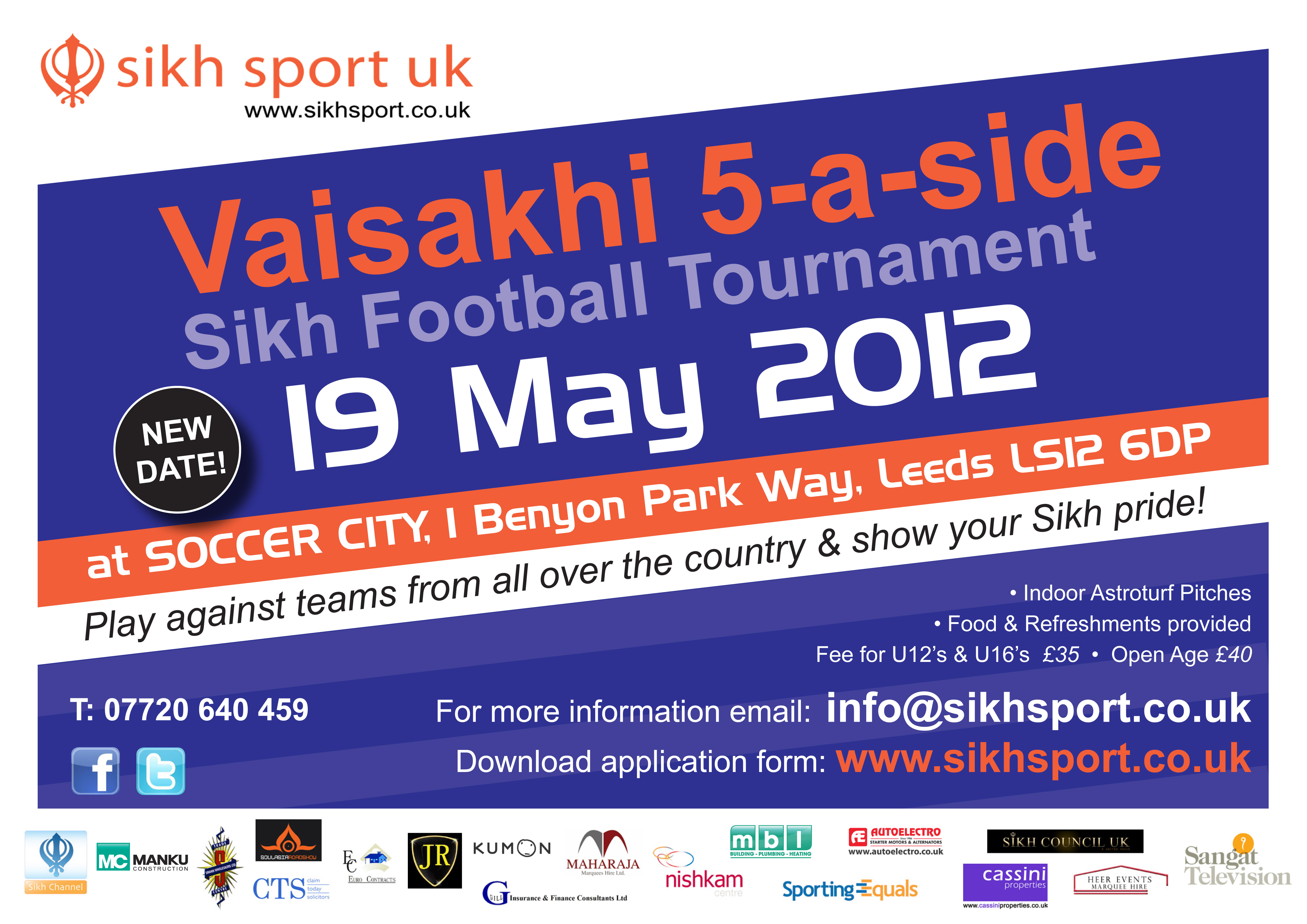 2012 Vaisakhi Tournament