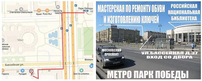 masterskaja_ul.bassejnaja-37 (1).JPG