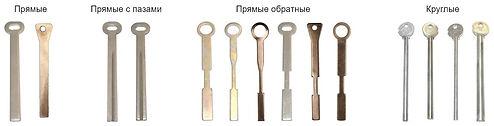 Изготовление ригельных ключей.JPG