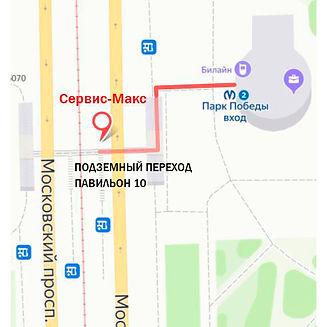 сервисмакс карта2.jpg