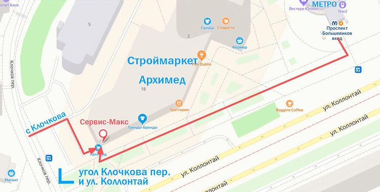 сервисмакс карта1.jpg