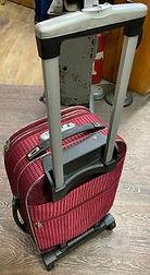 Заменавыдвижных ручек на чемоданах.jpg