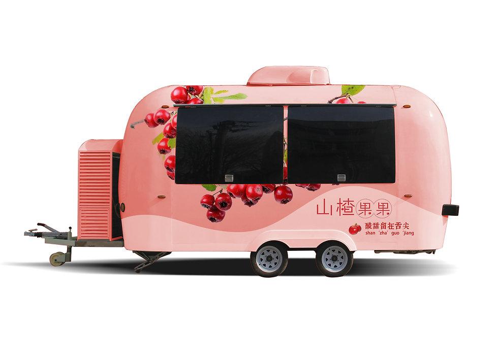 food trailer (2).jpg