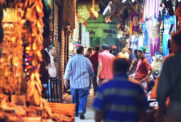 AULS_Egyptian%2520Bazaar_edited_edited.j