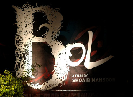 Women In Pakistan, Bol: A Movie Review
