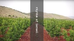 rhythm of israel