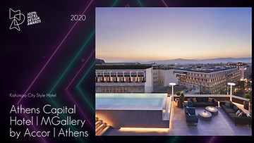 Athens Capital Hotel MGallery Accor.png