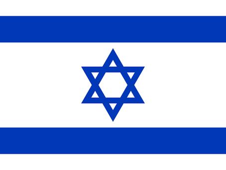 Israelenses falam em remédio com 100% de eficácia em casos graves de COVID