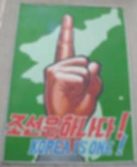 nk-dmz-korea-is-one_jpg.jpg