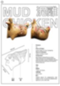 mud chicken final 1.jpg