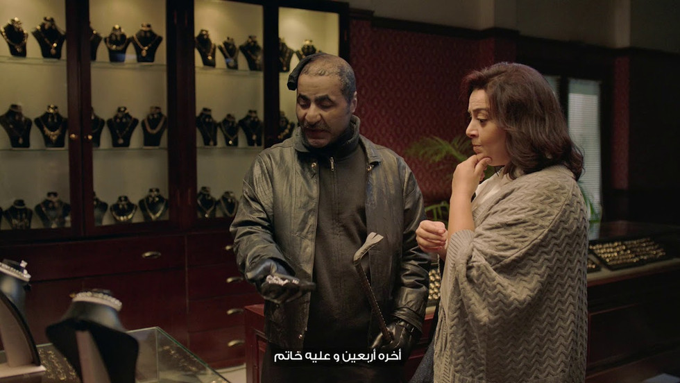 Ahram Security - Jewelry Store