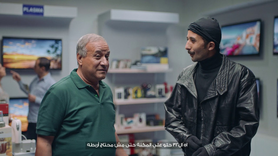 Ahram Security - TV Store