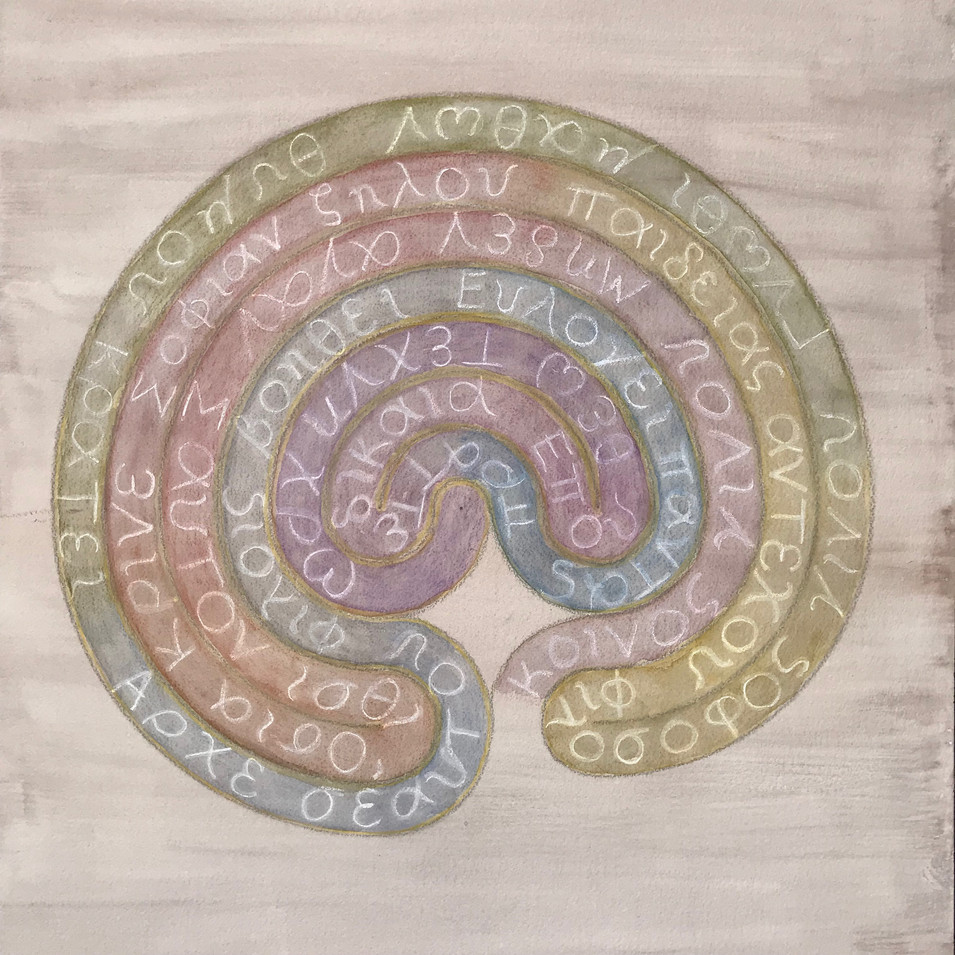 Labyrinth with Delphic Maxims