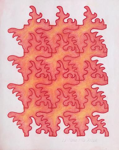 00 12 La Ilaha Tessellation.jpg