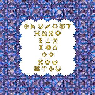 Hymn 3 Frame 25 MB.jpg
