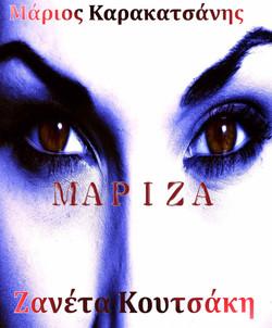 Μαρίζα