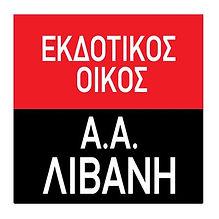 livanis_400x400.jpg