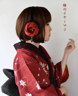 earmuffs tsubaki