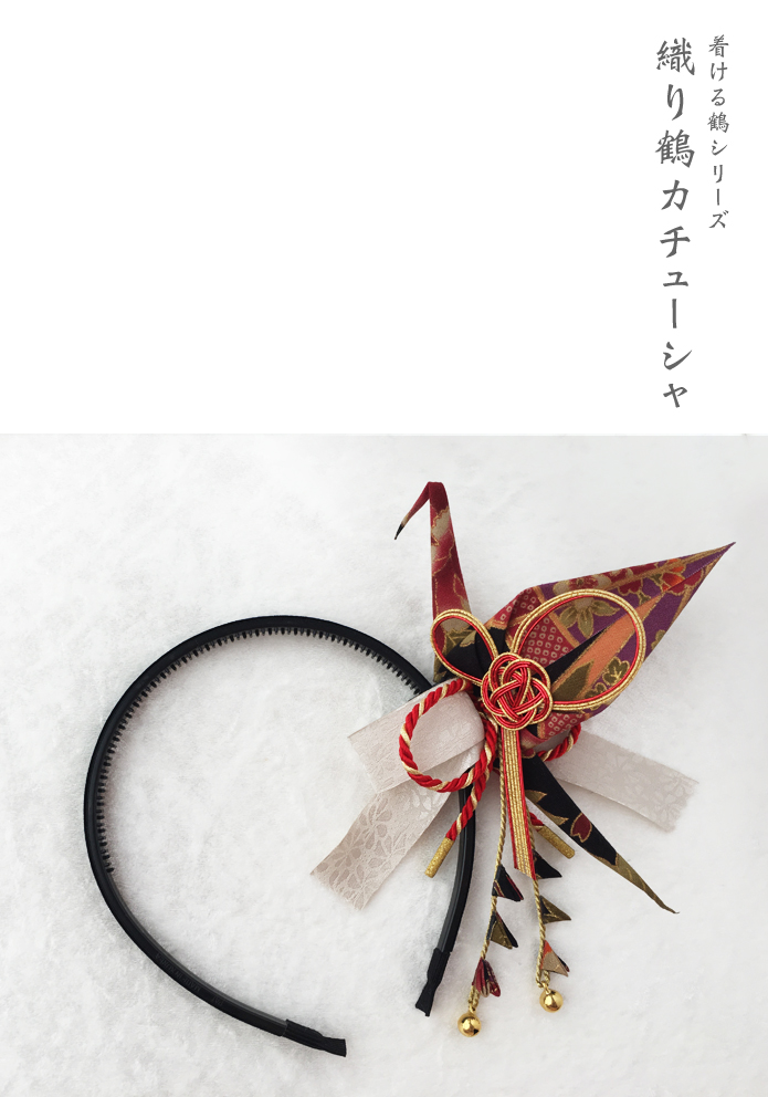 ORIZURU hair accessories