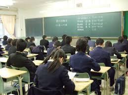 偏差値55くらいの都立高校 GMARCHへの「進学実績」は?