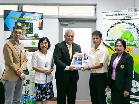 KBO Earth team visited Dr. Asmol Limsakul, Director of the Climate Change Group.