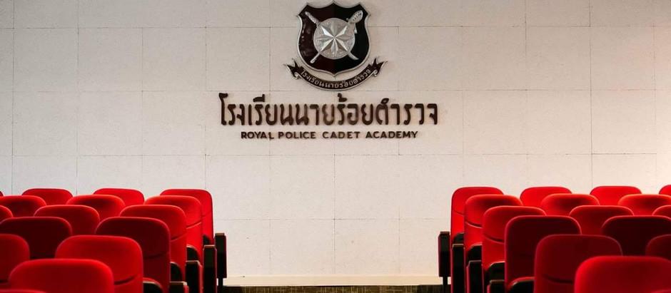CSR เข้าบรรยายธรรมที่โรงเรียนนายร้อยตำรวจ สามพราน