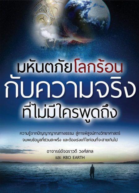 book-cover-737x1024-e1570678394690.jpg