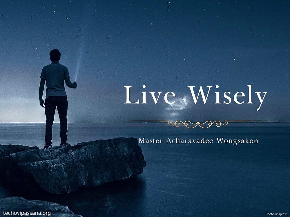 master_acharavadee_wongsakon_dhamma_teachings