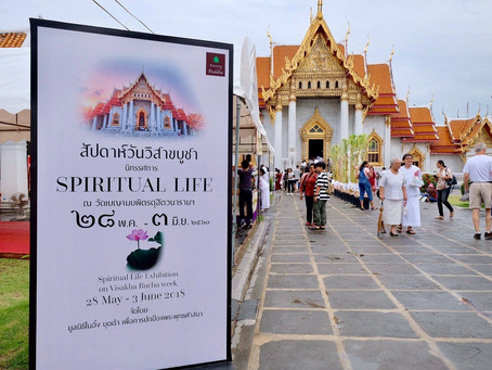 Spiritual Life Exhibition at Benchamabophit Temple