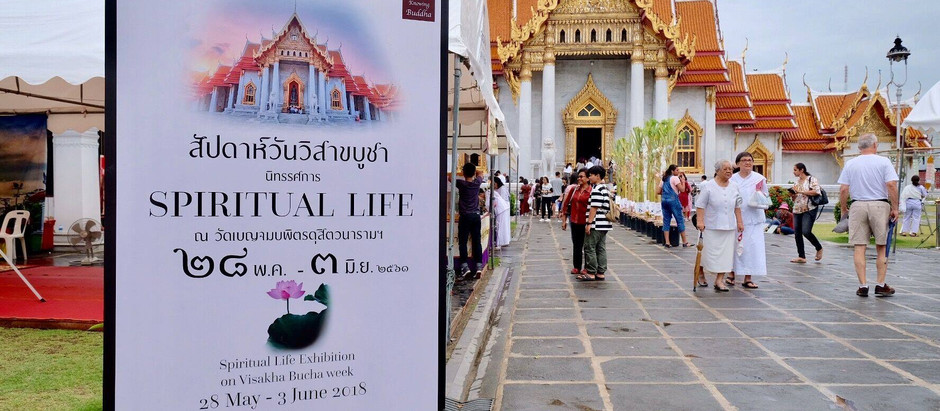 Spiritual Life Exhibition at Benchamabophit Temple