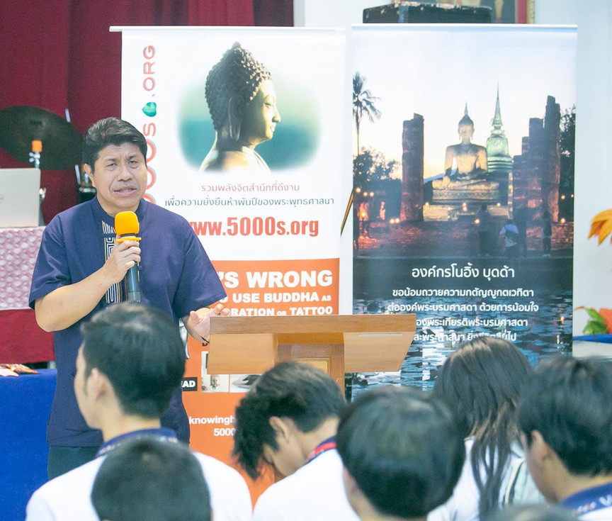 Dhamma lecture to college students